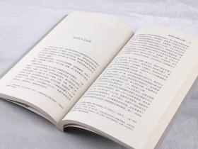 经典三十篇短篇小说