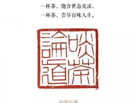 书卷弯刀:陈皮年份造假大揭秘,是谁在挖掘新会陈皮坟墓